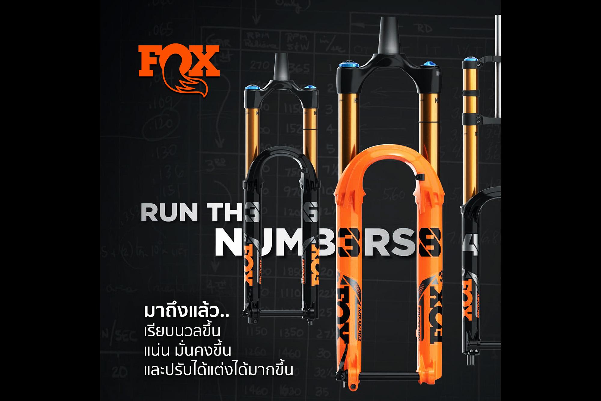 FOX RACINGSHOX Restock now!