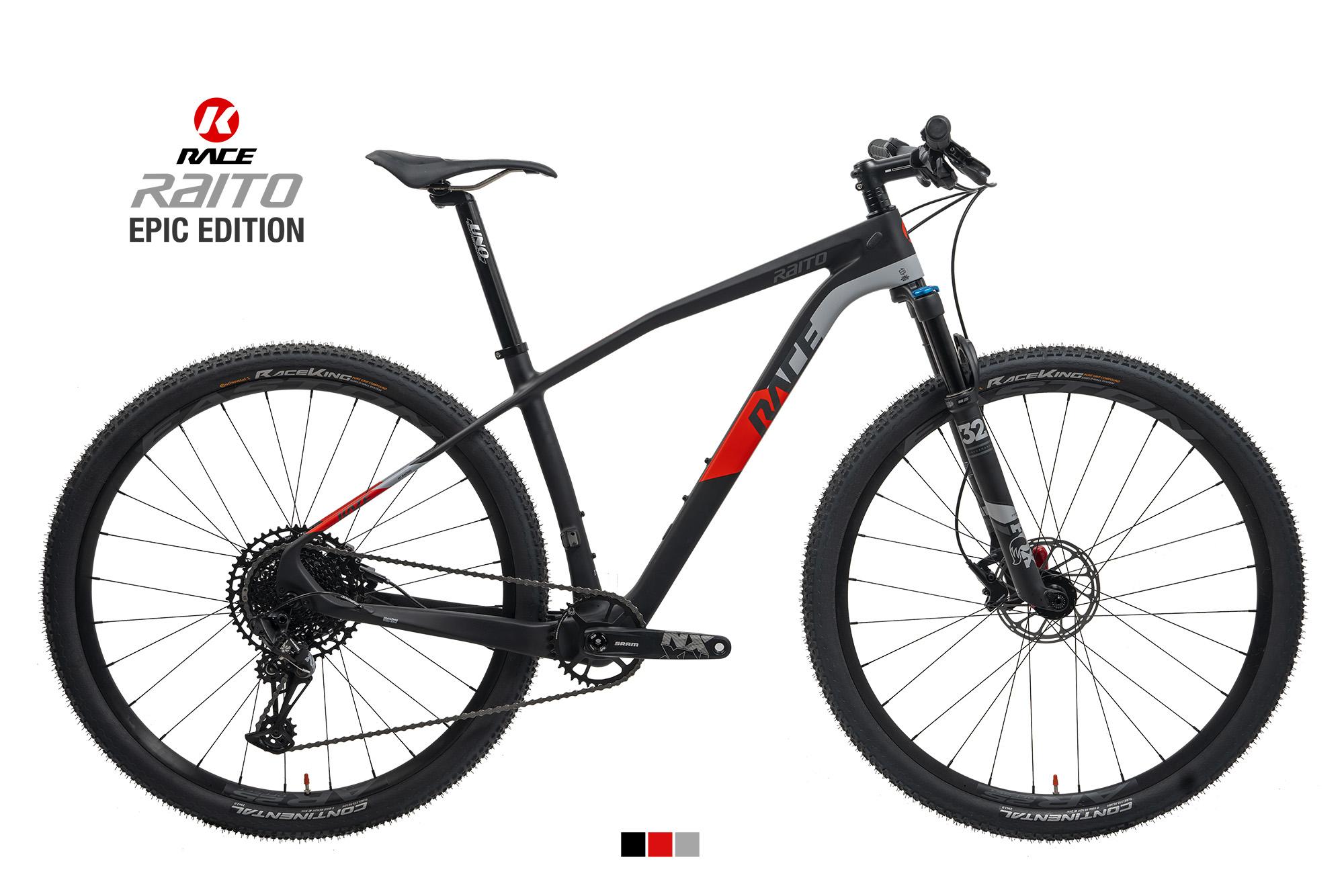KAZE RACE | Raito 29er EPIC Limited