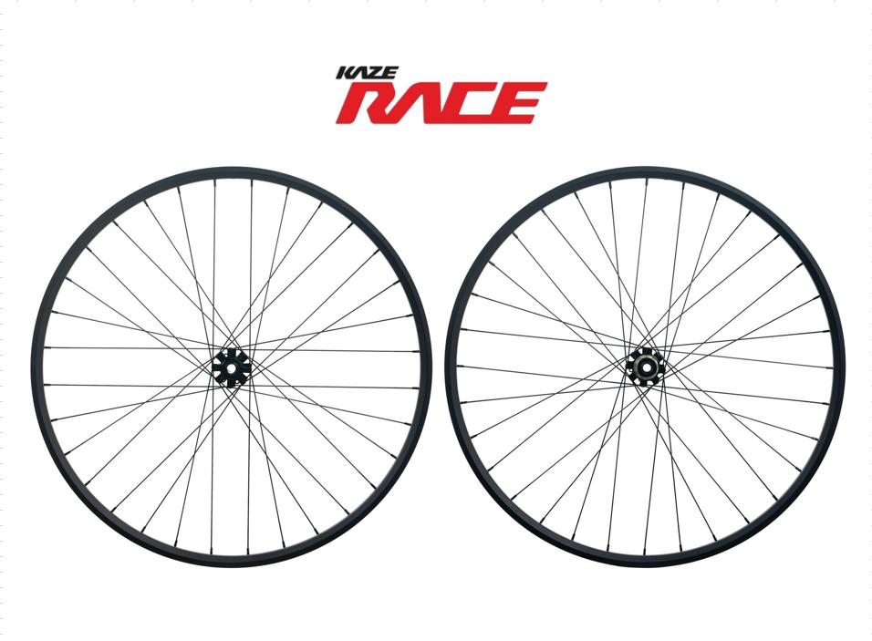 KAZE | Alloy mountain Wheelset 29
