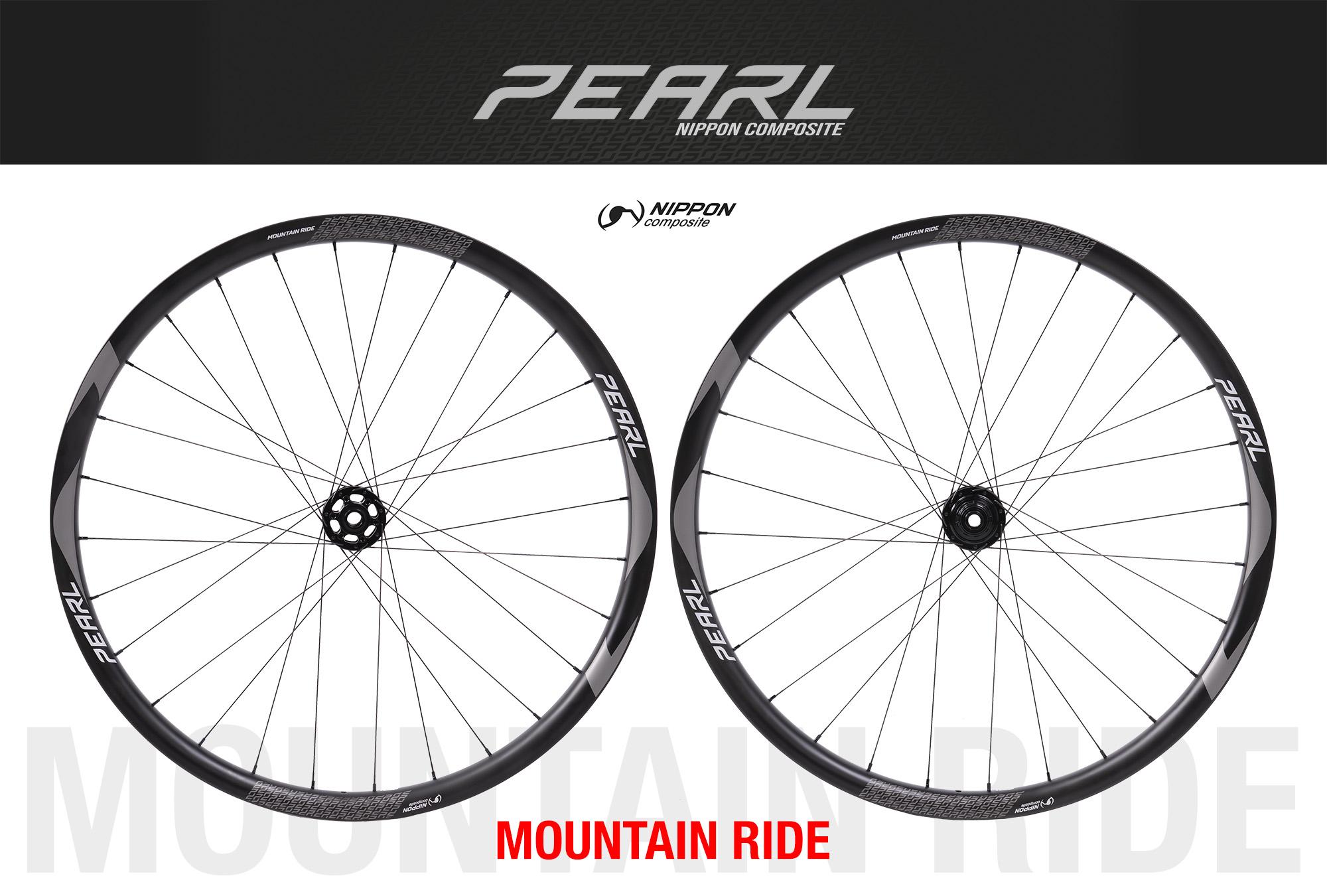 PEARL | MOUNTAIN RIDE 29er Carbon Wheelset (Shimano)