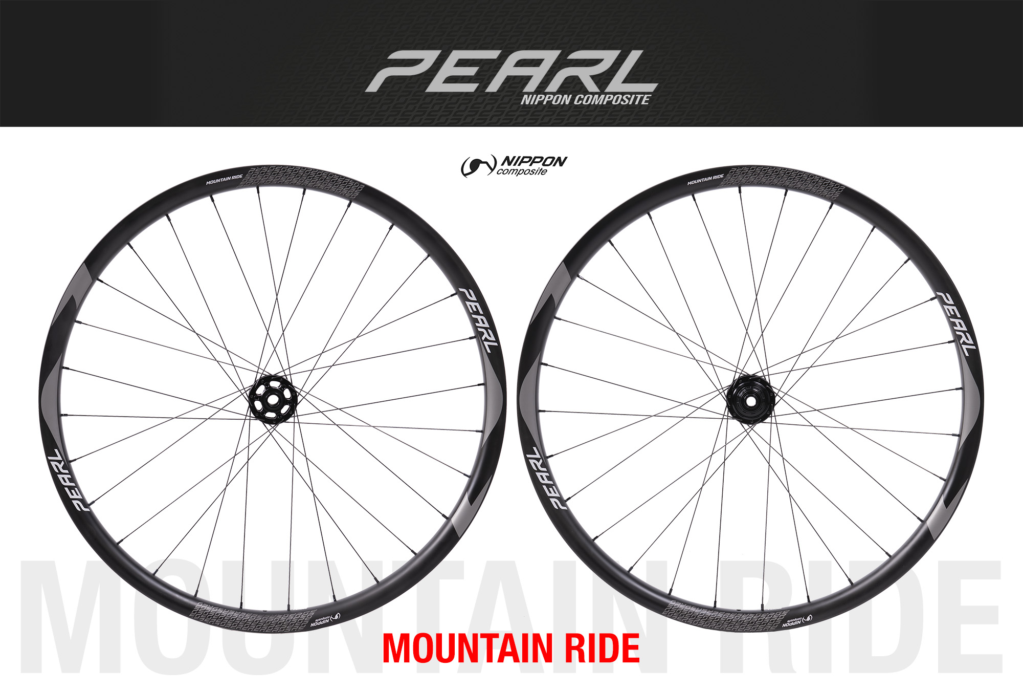 PEARL | MOUNTAIN RIDE 29er Carbon Wheelset