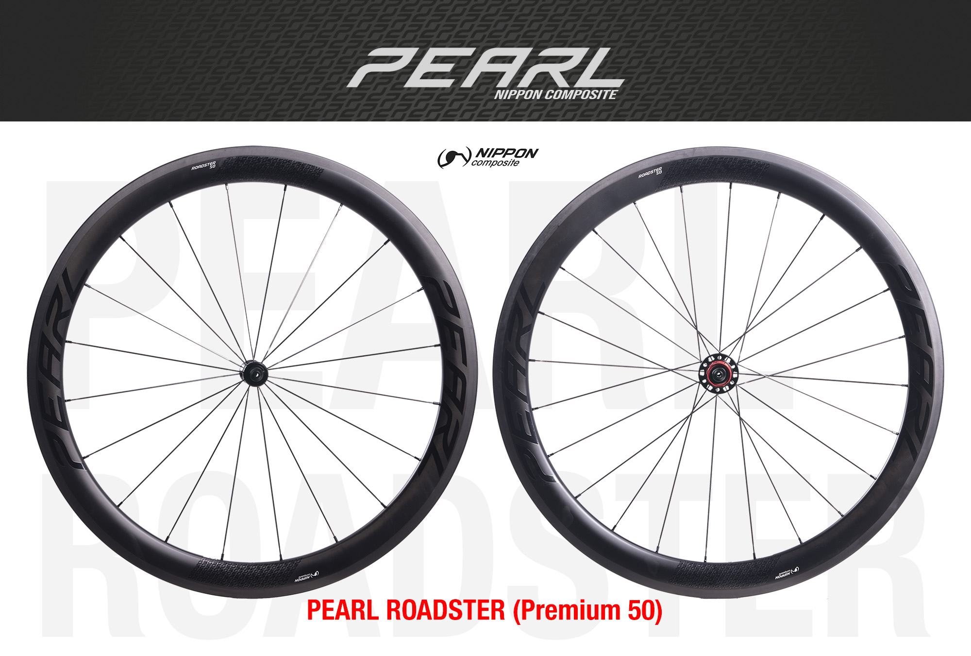 PEARL | ROADSTER (Premium50) Carbon 50mm. 700c